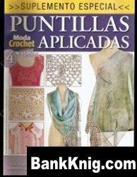 Журнал Puntillas aplicadas №4