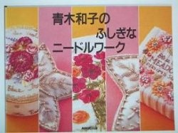 Книга Kazuko Aoki