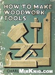Книга How To Make Woodwork Tools