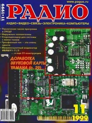 Журнал Журнал