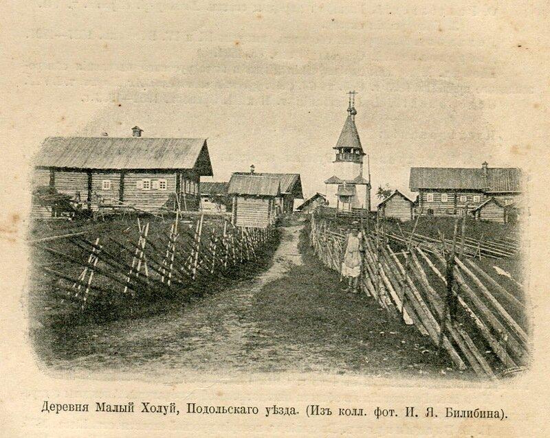 Иван Билибин - фотограф Русского Севера