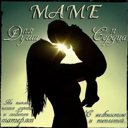 Для милых дам (Пять Альбомов) MP3