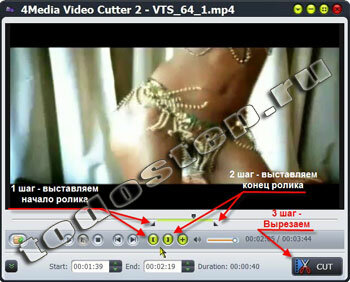 Программа обрезка музыки видео