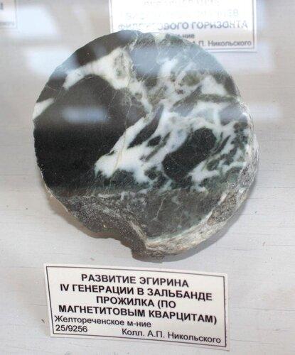 Развитие эгирина IV генерации в зальбанде прожилка (по магнетитовым кварцитам)