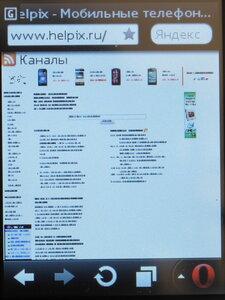 Nokia Asha 300, скриншот