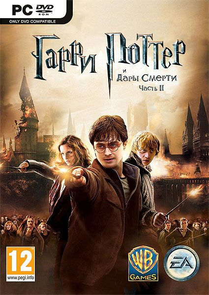 Гарри Поттер и Дары Смерти: Часть 2 / Harry Potter and the Deathly Hallows: Part 2 (2011/RUS/ENG/MULTI7/Full/Repack)