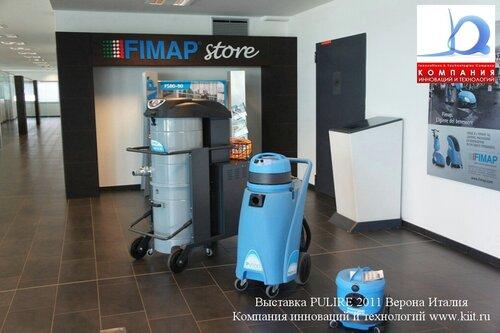 Компания Fimap имеет богатый опыт разработки клинингового оборудования фото заводоуправление FIMAP