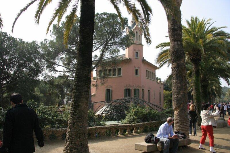 Дом-музей Антонио Гауди, Барселона