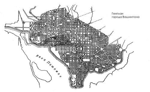 Генплан города Вашингтон