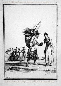 marchand de fruits ambulant - странствующий торговец фруктами