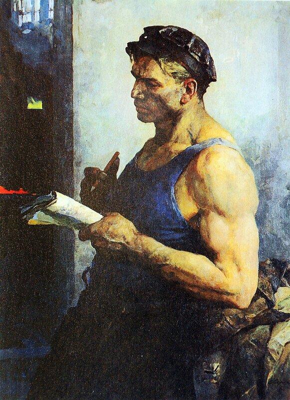 В. Серов Рабочий. 1960