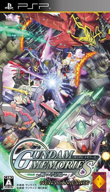 Gundam Memories: Memories of the Battle