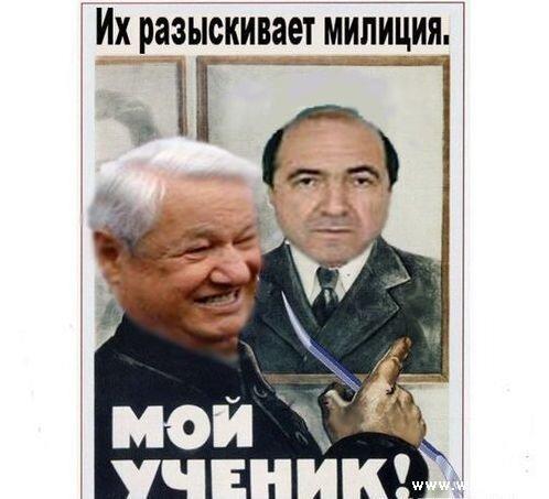 http://img-fotki.yandex.ru/get/5908/loengrin53.6/0_6c8da_22708a4a_L.jpg