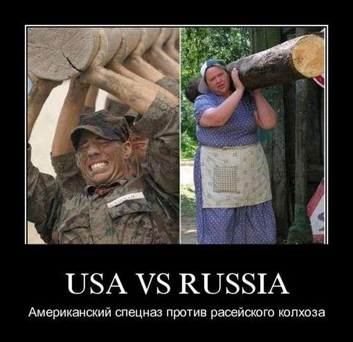 http://img-fotki.yandex.ru/get/5908/misteroon.62/0_6e334_c50404d7_orig.jpg