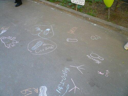 Ночь музеев. СПб. 2011.