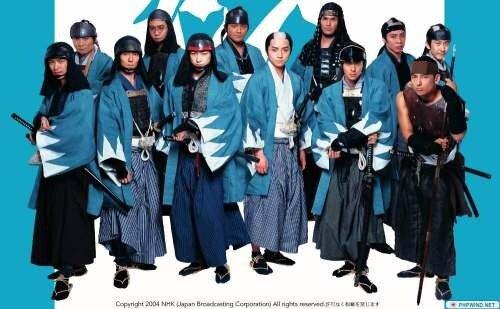 Так выглядел сёгунской военной полиции Синсэнгуми.