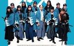 форма отряда Синсэнгуми.