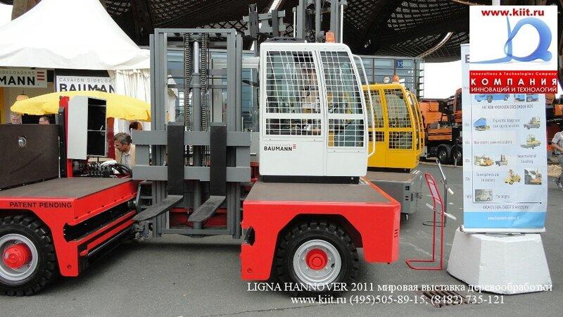 Боковой погрузчик BAUMANN с патентированной системой грузовой каретки