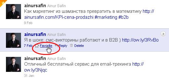 b2b маркетинг в социальных сетях