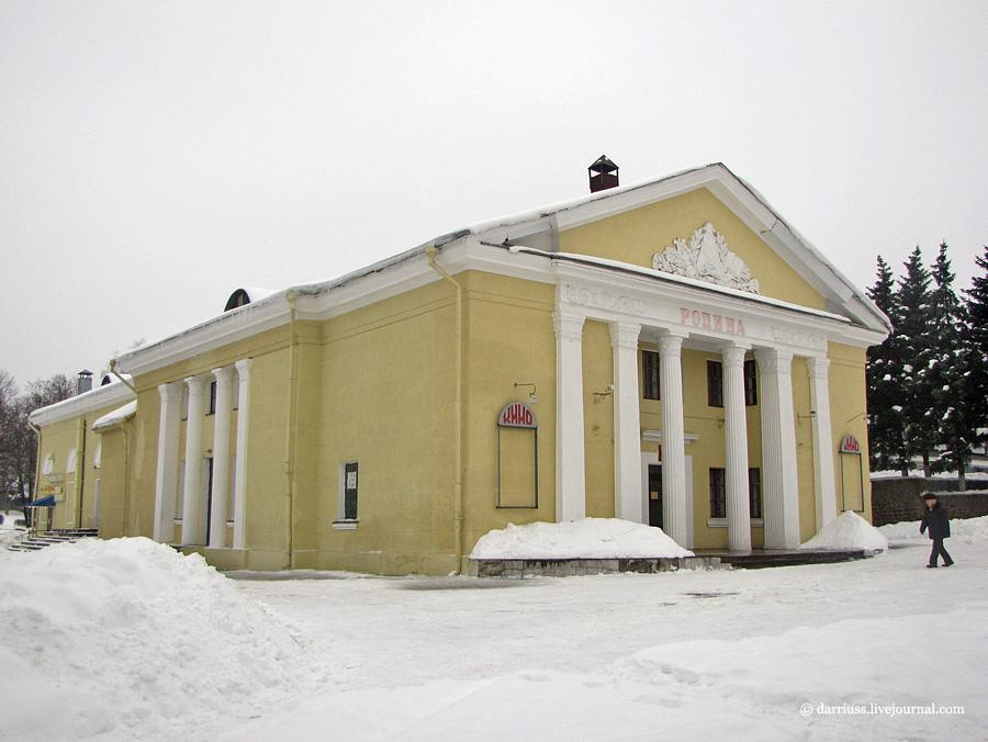 Кинотеатр «Авангард» в Минске
