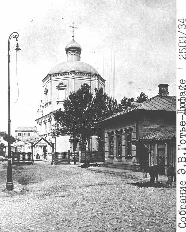 00219 2503-34 Неопалимовский второй переулок. Ц. Неопалимой Купины.jpg