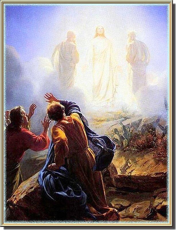 ТРОИЦА.  ( Jesus Christ Ascending Trinity Father Son Holy Ghos).