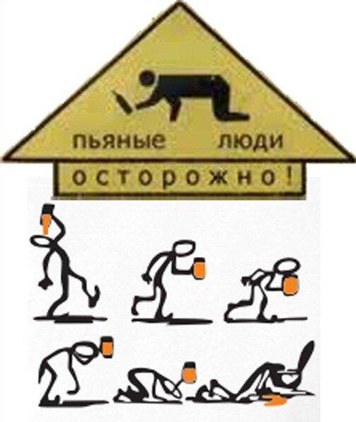 http://img-fotki.yandex.ru/get/5908/trezvyj.3/0_690af_b32c53dc_XL.jpg
