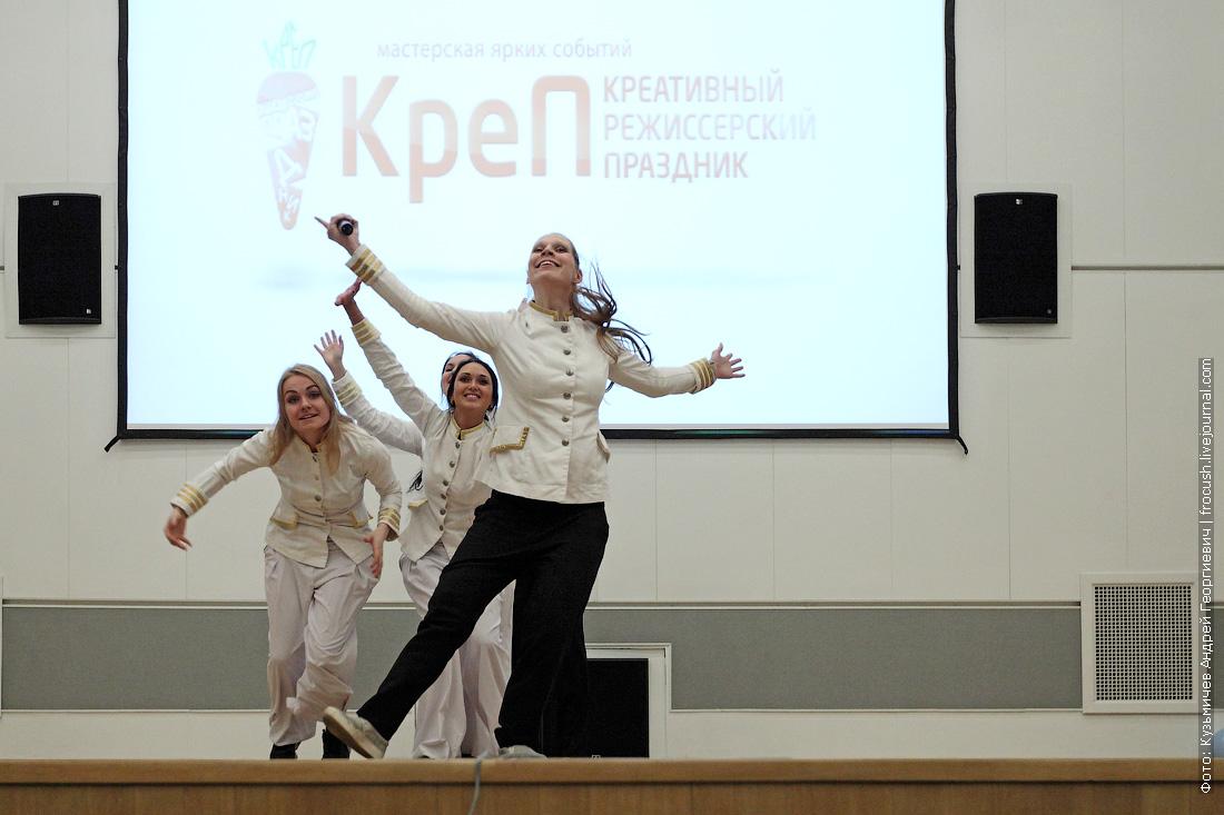 фото команда КреП на VIII Всероссийском фестивале анимационных команд в сфере туризма и шоу-бизнеса