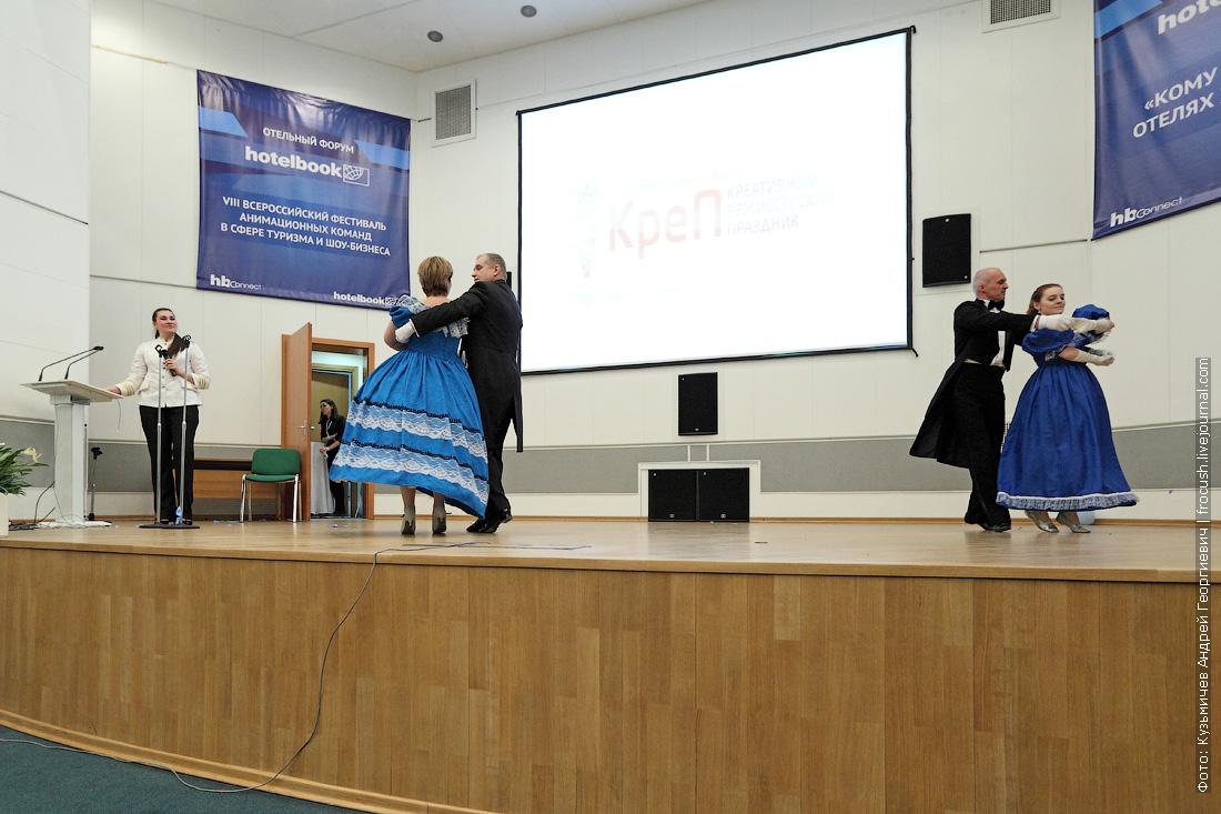 VIII Всероссийский фестиваль анимационных команд в сфере туризма и шоу-бизнеса фотография