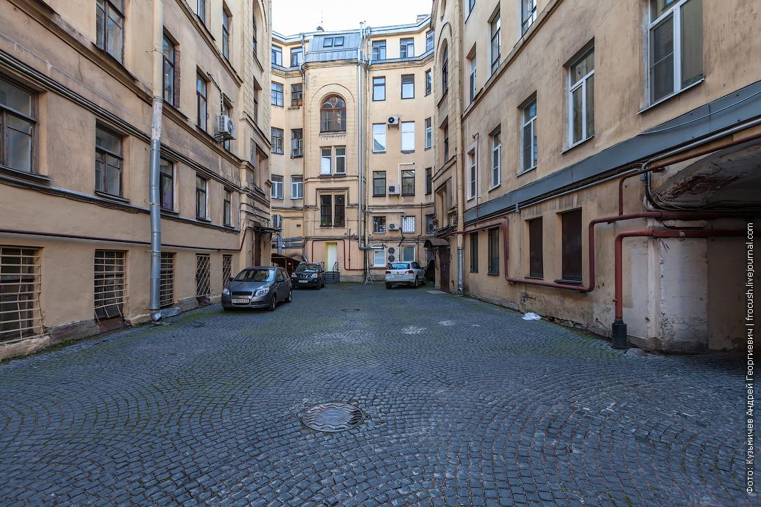 Санкт-Петербург двор