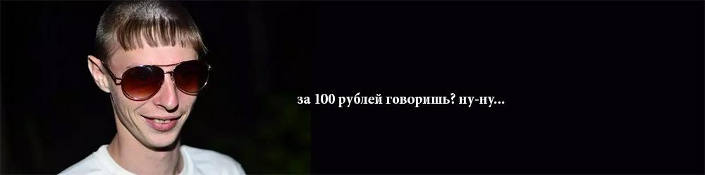 Без-имени-10.jpg