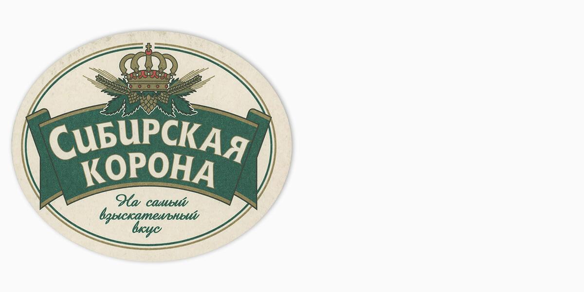 Сибирская Корона #415