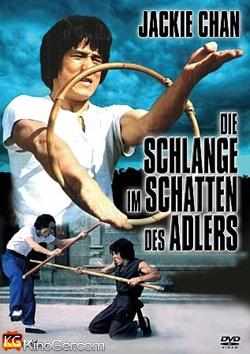Die Schlange im Schatten des Adlers (1979)