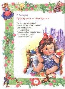 https://img-fotki.yandex.ru/get/59115/19411616.524/0_11adb6_171d3360_M.jpg