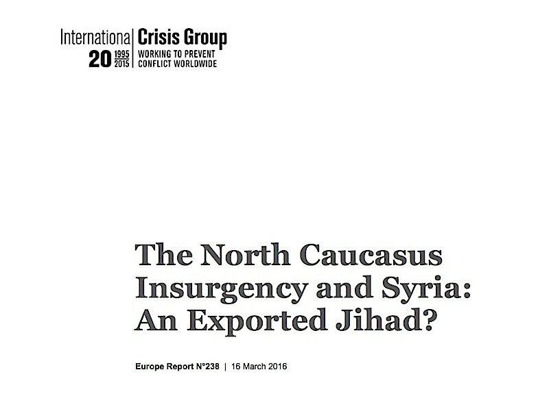 Кавказский джихад на экспорт? Джихад на Кавказе