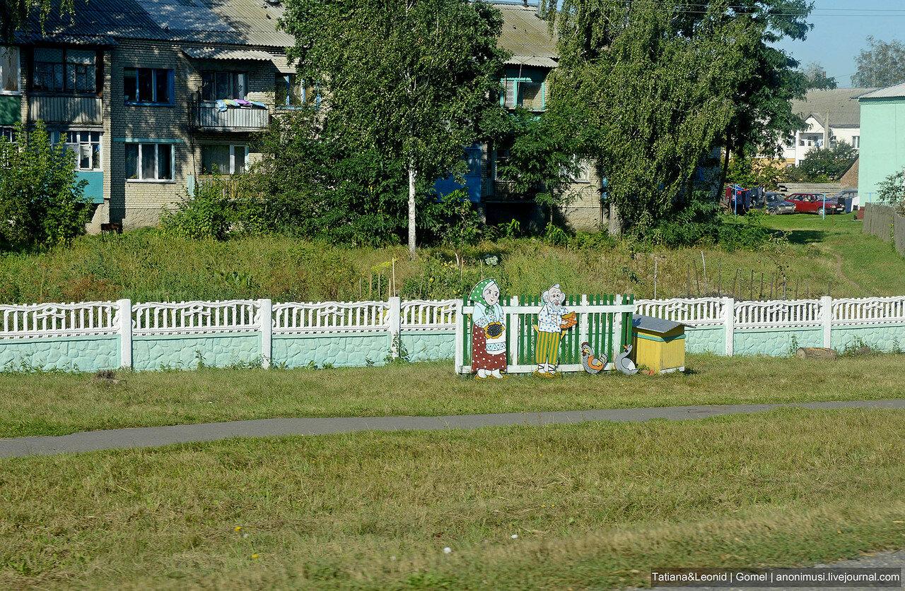 Дороги Гомельской области