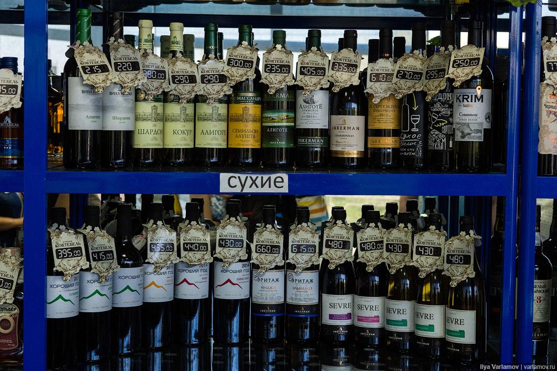 80. Не существует ни одного нормального крымского сухого вина.
