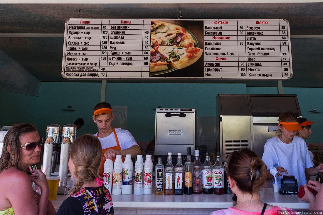 83. Цены на еду в пляжном кафе.