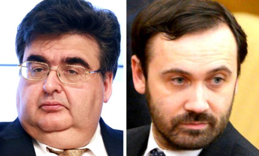 Сенаторы одобрили законодательный проект олишении депутатов мандатов запрогулы