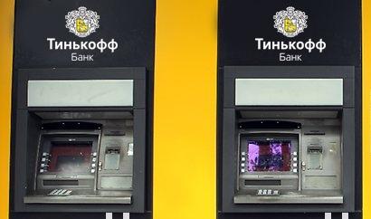 Тинькофф Банк задумался осоздании собственной сети банкоматов