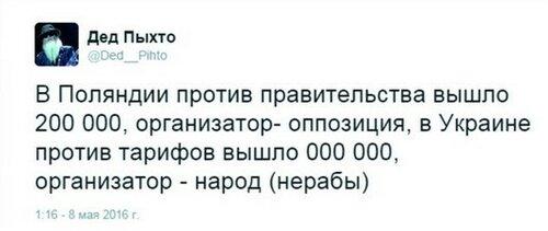 """""""Нам п***ц"""". АТОшник в Запорожском облвоенкомате кратко обрисовал положение в АТО"""