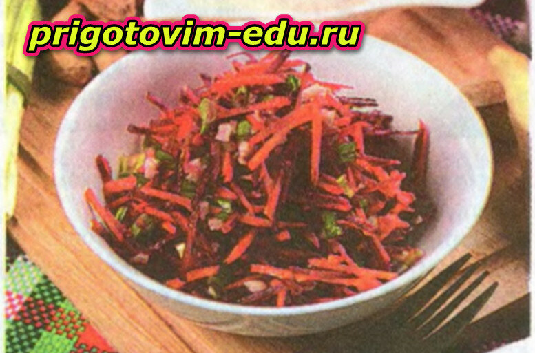 Салат из овощей с арахисом