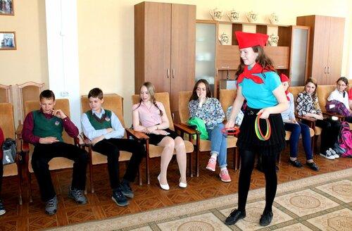 День пионерии в ЦБ Куйбышева