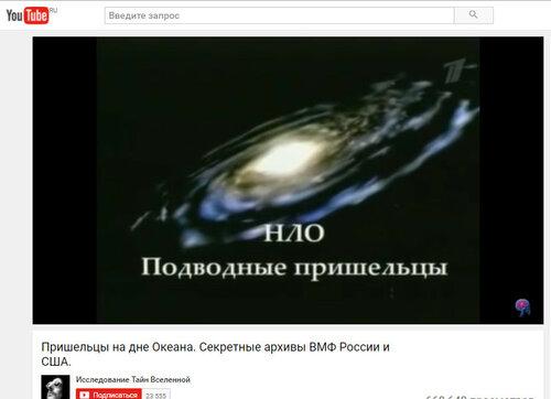 https://img-fotki.yandex.ru/get/59115/51185538.e/0_c034f_9dc02e86_L.jpg