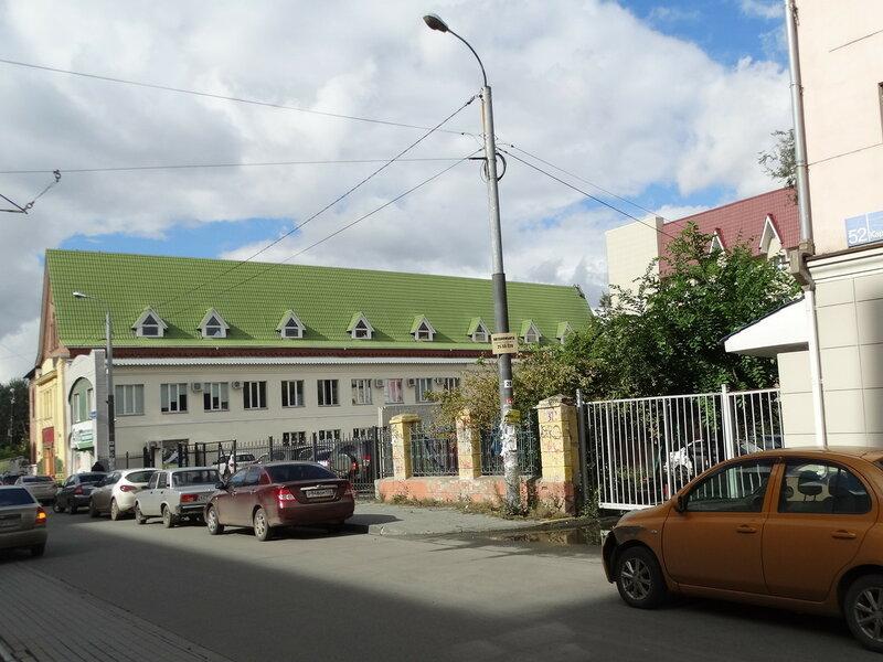 Улица Карла Маркса