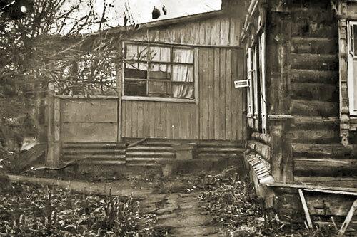 Дом 1 зеленая ул с зеленой крышей на атом месте сейчас мусорный домик рядом со школой 1542 фото от Галины Шведовой #Солнцево