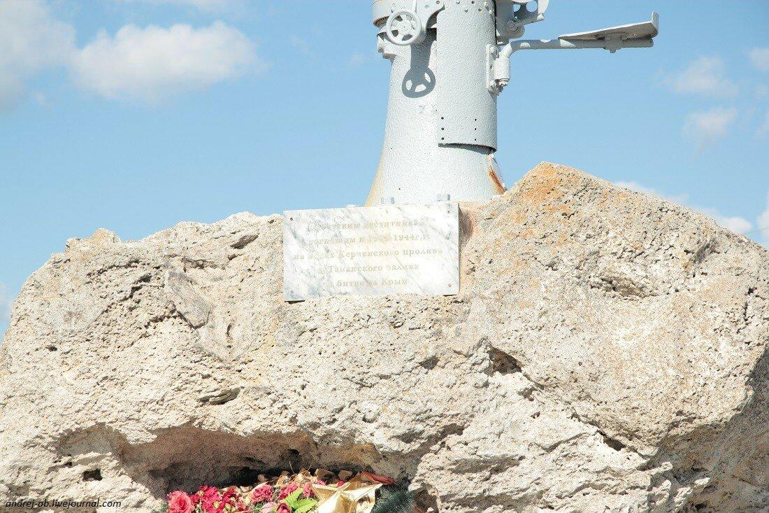 Памятник советским десантникам, погибшим на берегах Керченского пролива и Таманского залива в битве за Крым в 1943-1944гг.