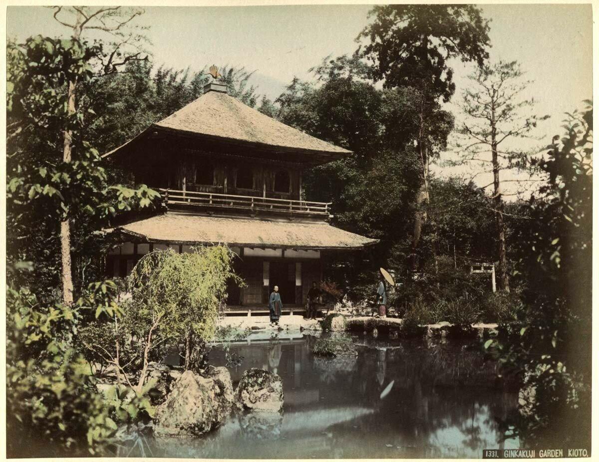 Киото. Гинкаку-дзи