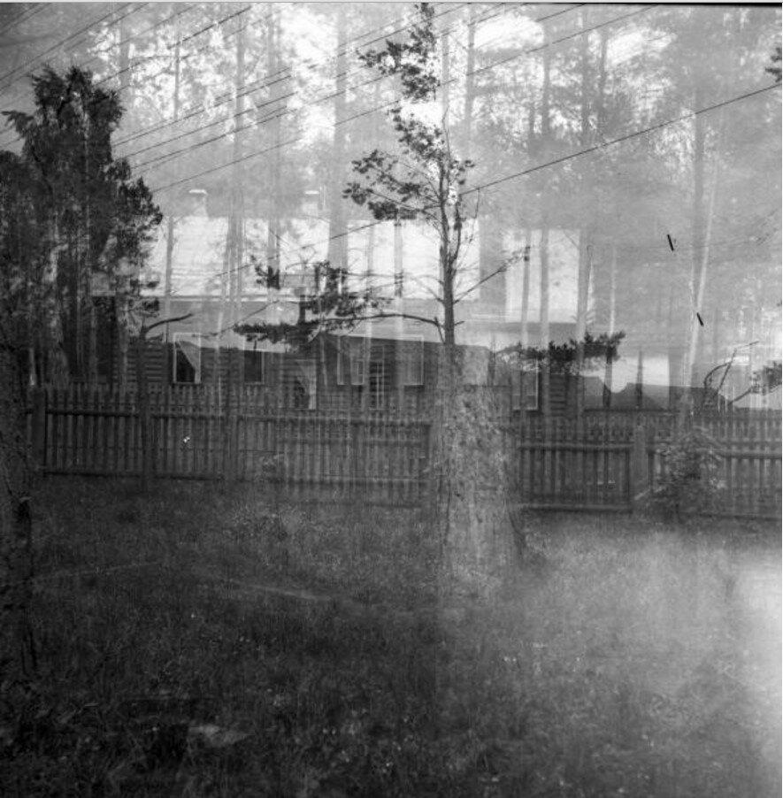 1904. Вешняки. Вид от ворот дачи Антоновича на заходящее солнце