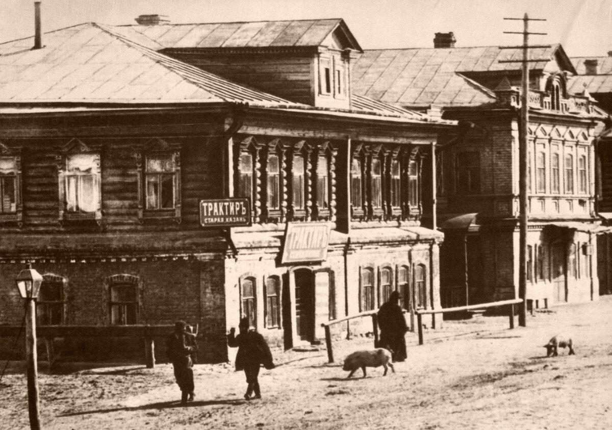 Село Гордеевка. Трактир Старая Казань